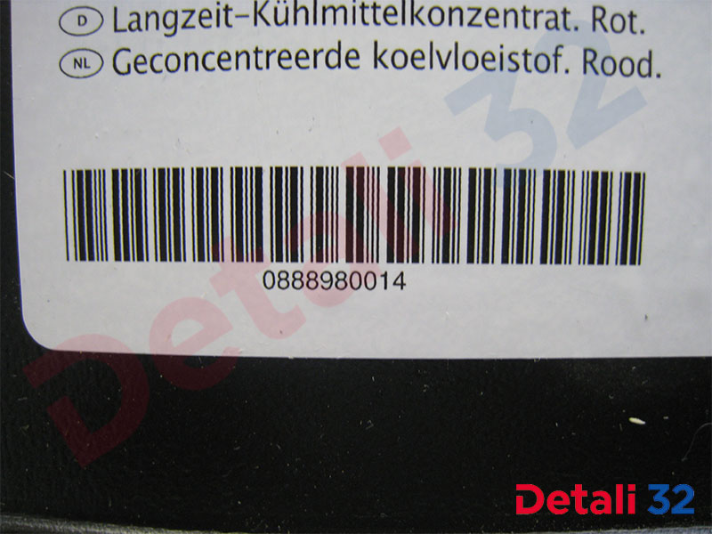 "Антифриз ""Long life coolant"" Toyota Тойота Авенсис (Toyota Avensis), 5л, Toyota, 0888980014aveto, 0888980014"